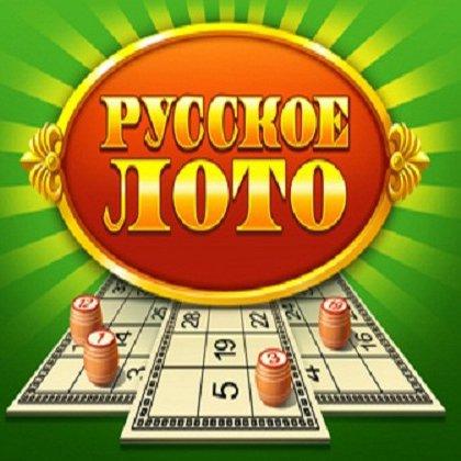 Проверить лотерейный билет золотая подкова по номеру билета - 7