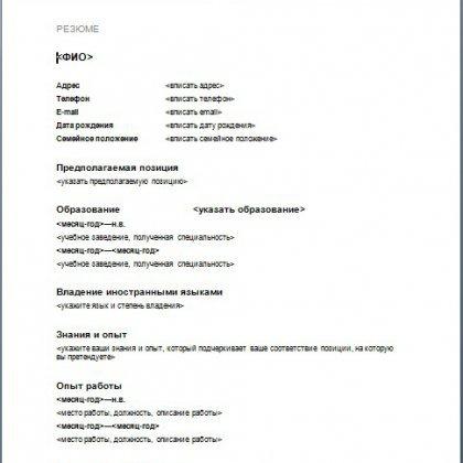 Вакансия «Швея на производство» — работа в «Андрианов Николай