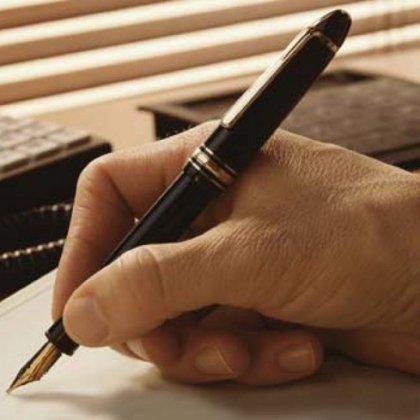 Как правильно написать жалобу?