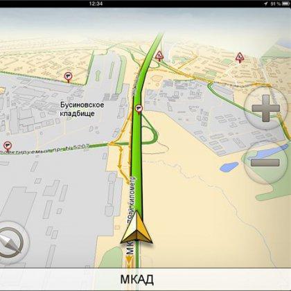 Как пользоваться qps навигатором?