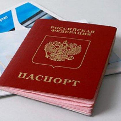 Какие документы надо менять при замене паспорта