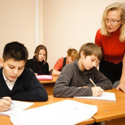 Как написать сочинение по русскому языку?