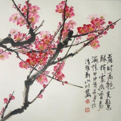Японский белый стих