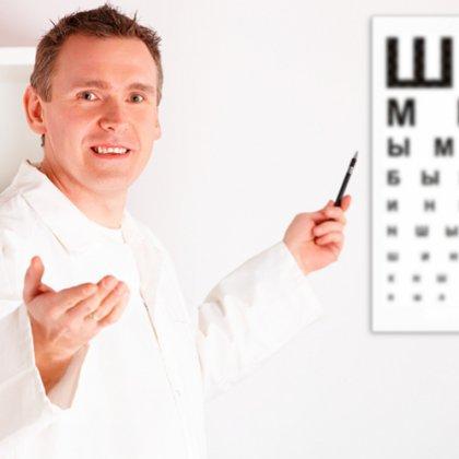 Как быстро вернуть зрение?