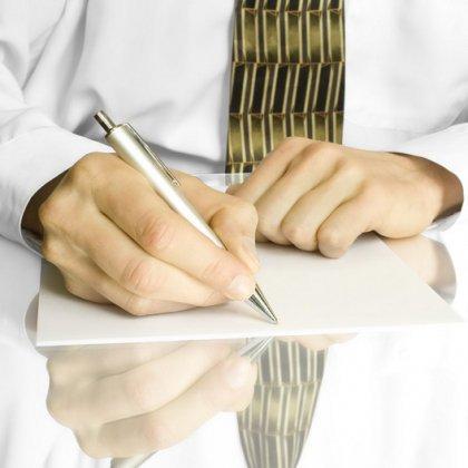 Как писать вступление к реферату?