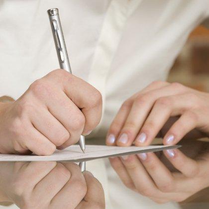 Как правильно наприсать служебную записку?