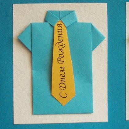 первом открытки оригами с днем рождения дедушке поставил