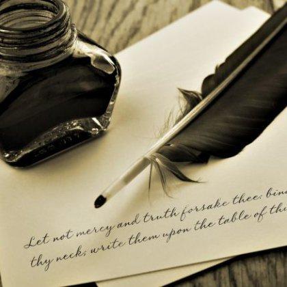 Как написать вступление к сочинению?