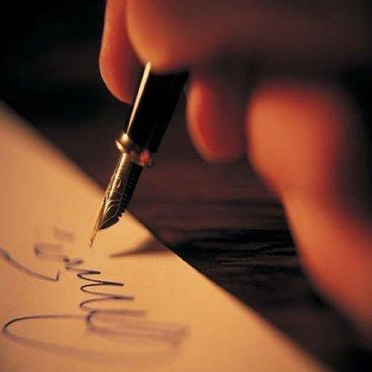 Как записать схему стиха?