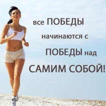 Как изменить образ жизни и похудеть?