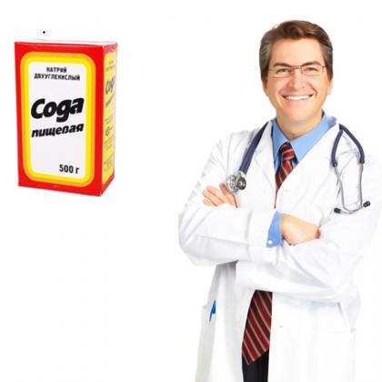 Сода для похудения: прием внутрь, эффективность