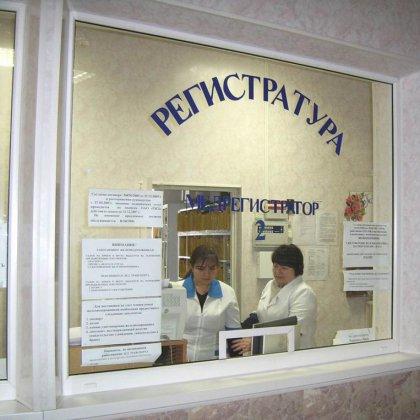 Клиника по планированию ребенка краснодар