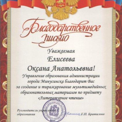 Лунный календарь стрижек на март 2020 года - Альметьевск