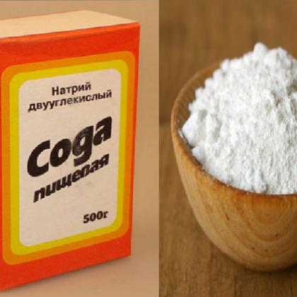 Обертывание для похудения с содой