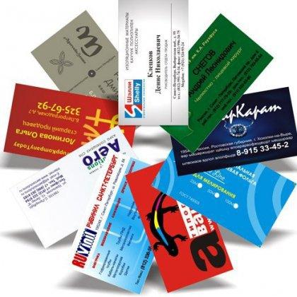 Как порезать визитки?