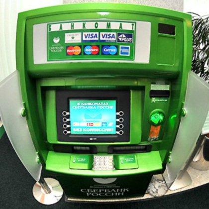 Как заплатить кредит через банкомат Сбербанка?