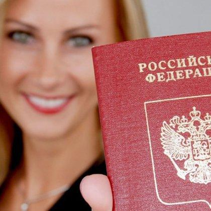 Как поменять паспорт после развода?