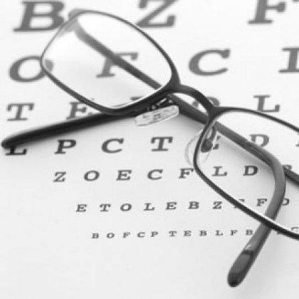 Операция по восстановлению зрения дальнозоркость