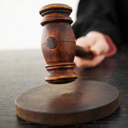 Как узнать решение суда по делу, которое уже состоялось?