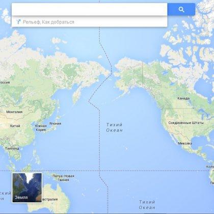 Как ввести в Google координаты, ввести широту и долготу?