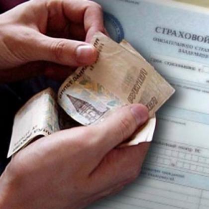 Как правильно заключить договор о страховании?