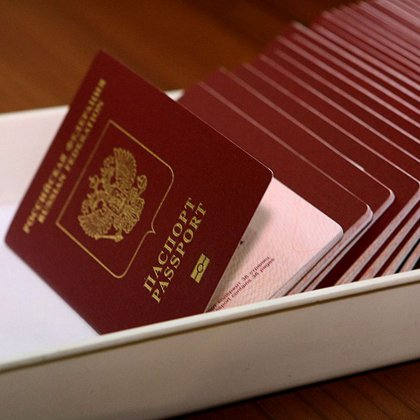 Как заменить паспорт в 20 лет?