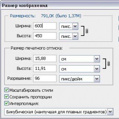 Как сделать больше разрешение в контакте