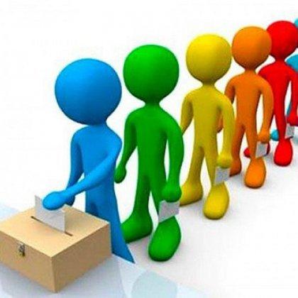 Как создать политическую партию?