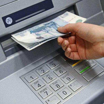Как снять наличные в банкомате: полезные рекомендации