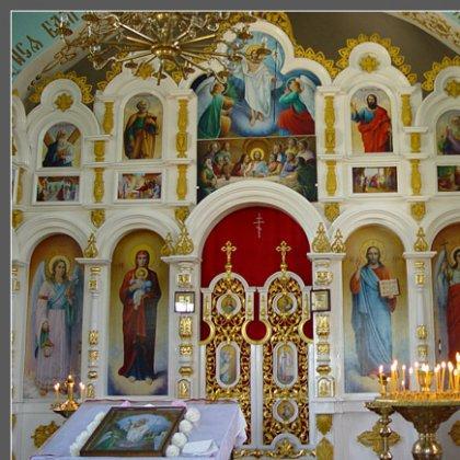 Как расположены иконы в церкви?