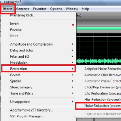 Как убрать шумы с аудиозаписи?