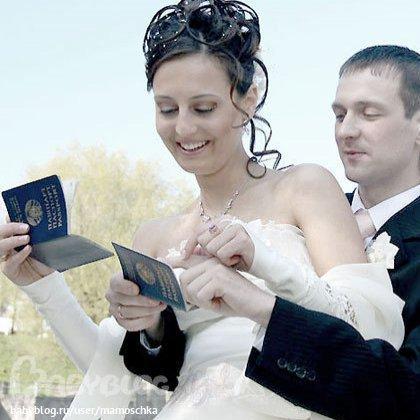 Стоит ли менять паспорт, если вышла замуж?