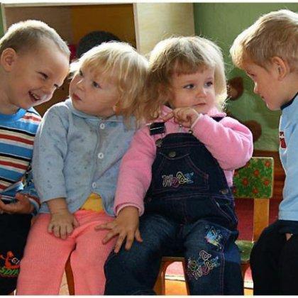 Как научить ребенка общаться со сверстниками?