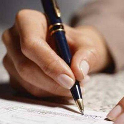 Как написать автобиографию в МВД?