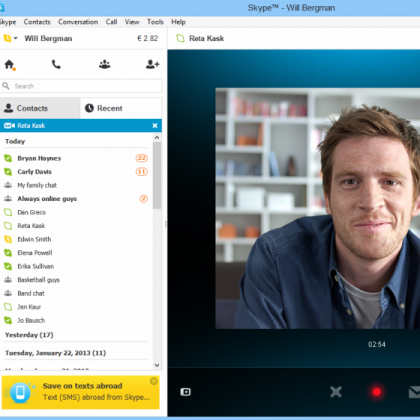 Как сделать в скайпе при разговоре