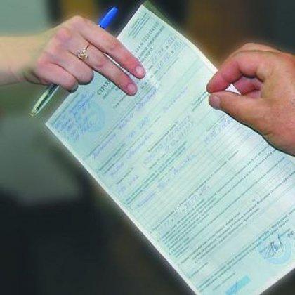 Как правильно застраховать имущество?