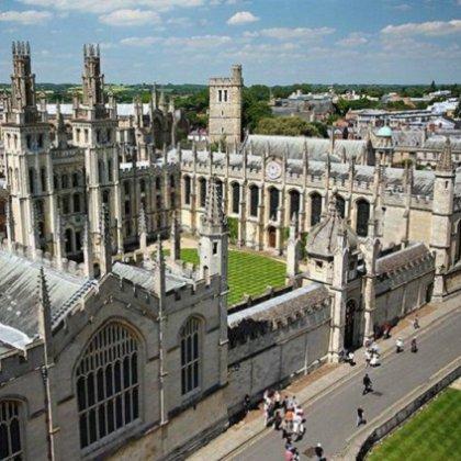Как поступить в Оксфордский университет?