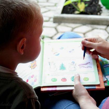 Как подготовить ребенка к школе по математике?