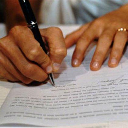 как правильно написать заключение в диссертации