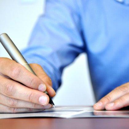 Как грамотно написать объяснительную на работе?