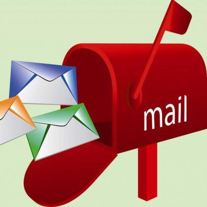 Как сделать почтовую рассылку?