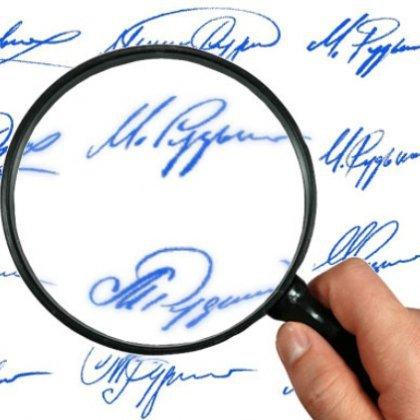Как проводится экспертиза почерка?