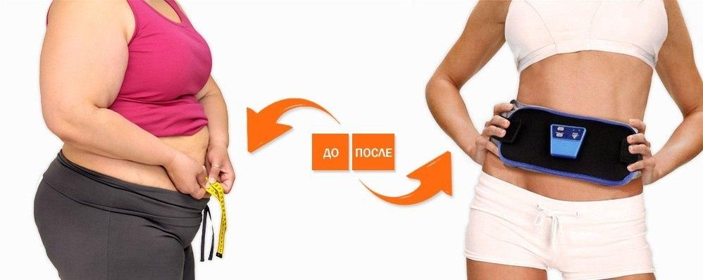как быстро похудеть с помощью жиросжигателя отзывы